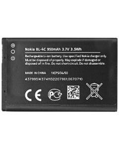 Nokia accu BL-4C origineel