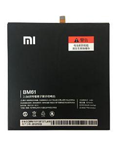 Xiaomi Mi Pad 2 accu BM61 origineel